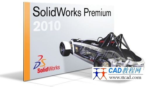 solidworks2010怎样新建图层